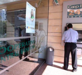 Названы виновные в крахе Кооперативного банка Кипра