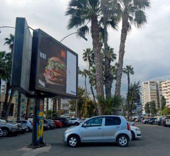 Общественные дебаты: что будет на большой парковке Каника Энаэриос?