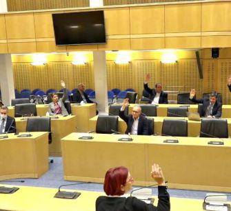 Парламент Кипра проголосовал за кредитные каникулы