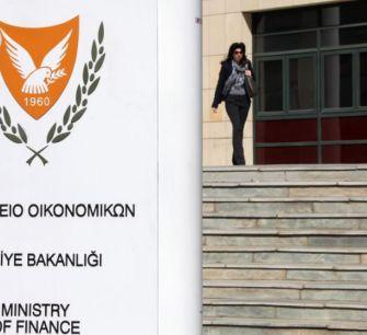 Правительство Кипра запретило выражение «Паспорт на продажу»