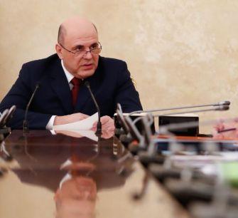 Премьер-министр России: «Мы начали с Кипра»