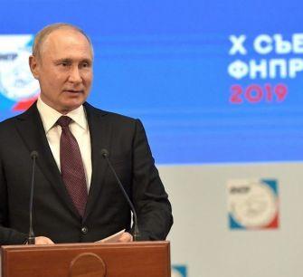 Путин: несладко вашим деньгам за границей?