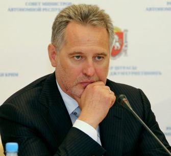 Суд Лимассола арестовал имущество украинского олигарха