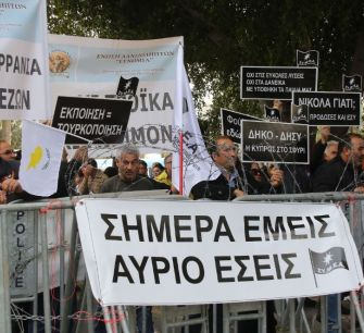 Суд Никосии: «стрижка» депозитов на Кипре была «абсолютно необходима»