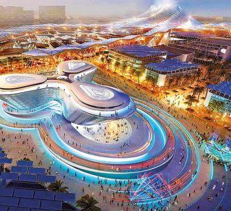 В Никосии состоялась презентация павильона Кипра на «Экспо-2020» в Дубае