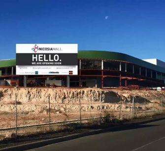 В Никосии строят самый большой торговый центр Кипра (видео)