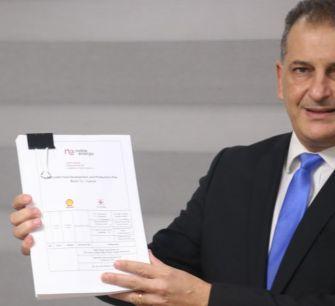 Выдана первая лицензия на добычу газа у южных берегов Кипра