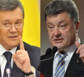 Вывести 1,5 млрд. долларов через Кипр Януковичу помогали советники Порошенко
