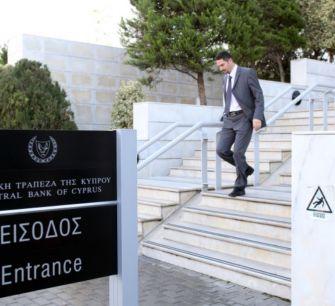 За три года на Кипре закрыты около 90 тысяч «подозрительных» банковских счетов