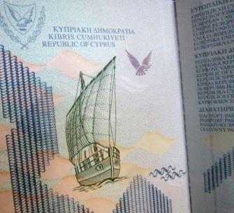«Золотые паспорта»: кипрские власти рассмотрят все заявки, поданные до 31 октября