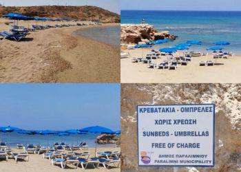 На трех пляжах Паралимни — бесплатные шезлонги и зонтики