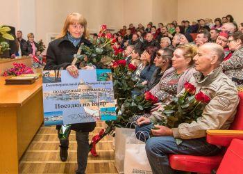 Одесские дворники отдохнут в 5-звездочном отеле на Кипре