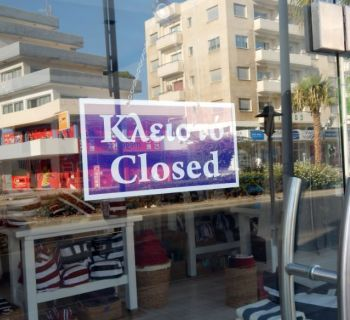 15 августа на Кипре: график работы банков, супермаркетов и ресторанов