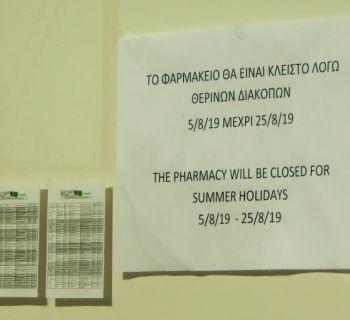 Что делать, если срочно нужно лекарство, а многие аптеки закрыты из-за отпусков?