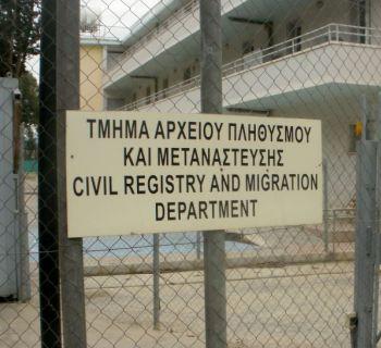 Как получить ВНЖ без права на работу (визитерский пинк-слип) на Кипре?