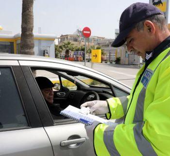 Комендантский час на Кипре: заработала система смс-сообщений