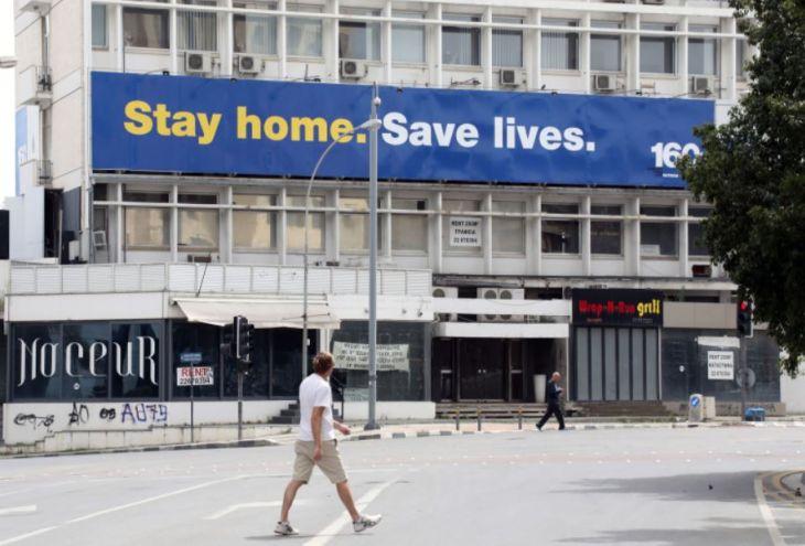 Сколько продлится локдаун на Кипре и что ожидает туристов