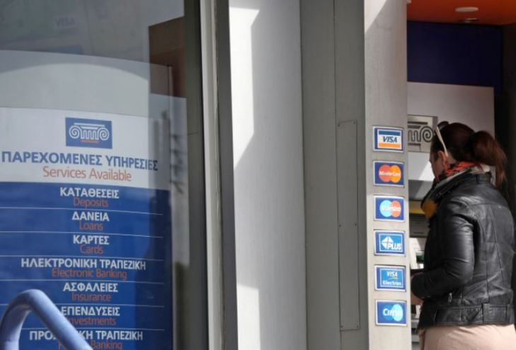 банки кипр банкротство